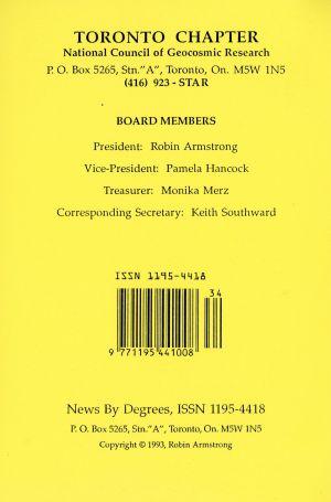 NBDv1-2-001b